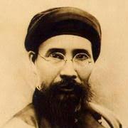 Phan Bội Châu: Vietnamese revolutionary (1867 - 1940) | Biography, Facts, Career, Wiki, Life