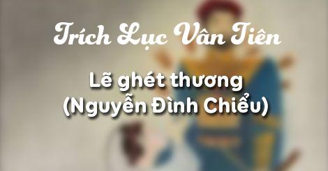 Lục Vân Tiên
