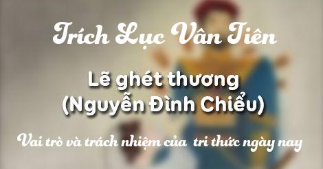 Lục Vân Tiên trích đoạn Lẽ Ghét Thương
