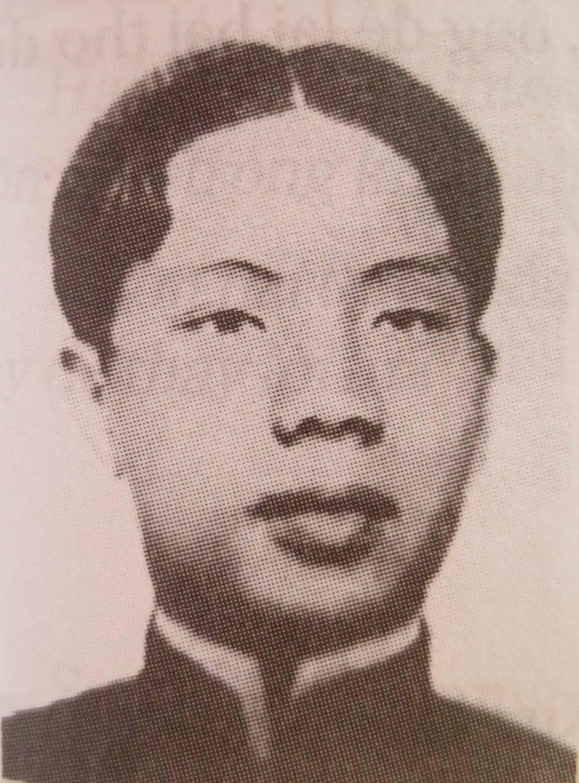 nhà văn Bửu Đình